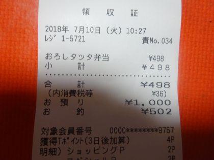 mini_DSC08374.jpg