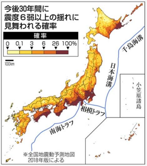 地震確率2