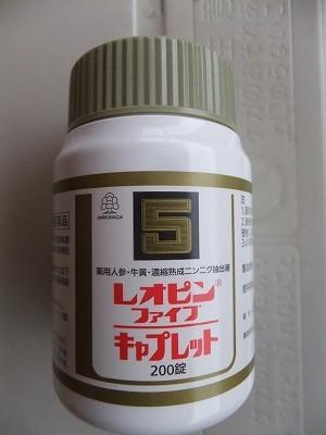 s-DSCF9212.jpg