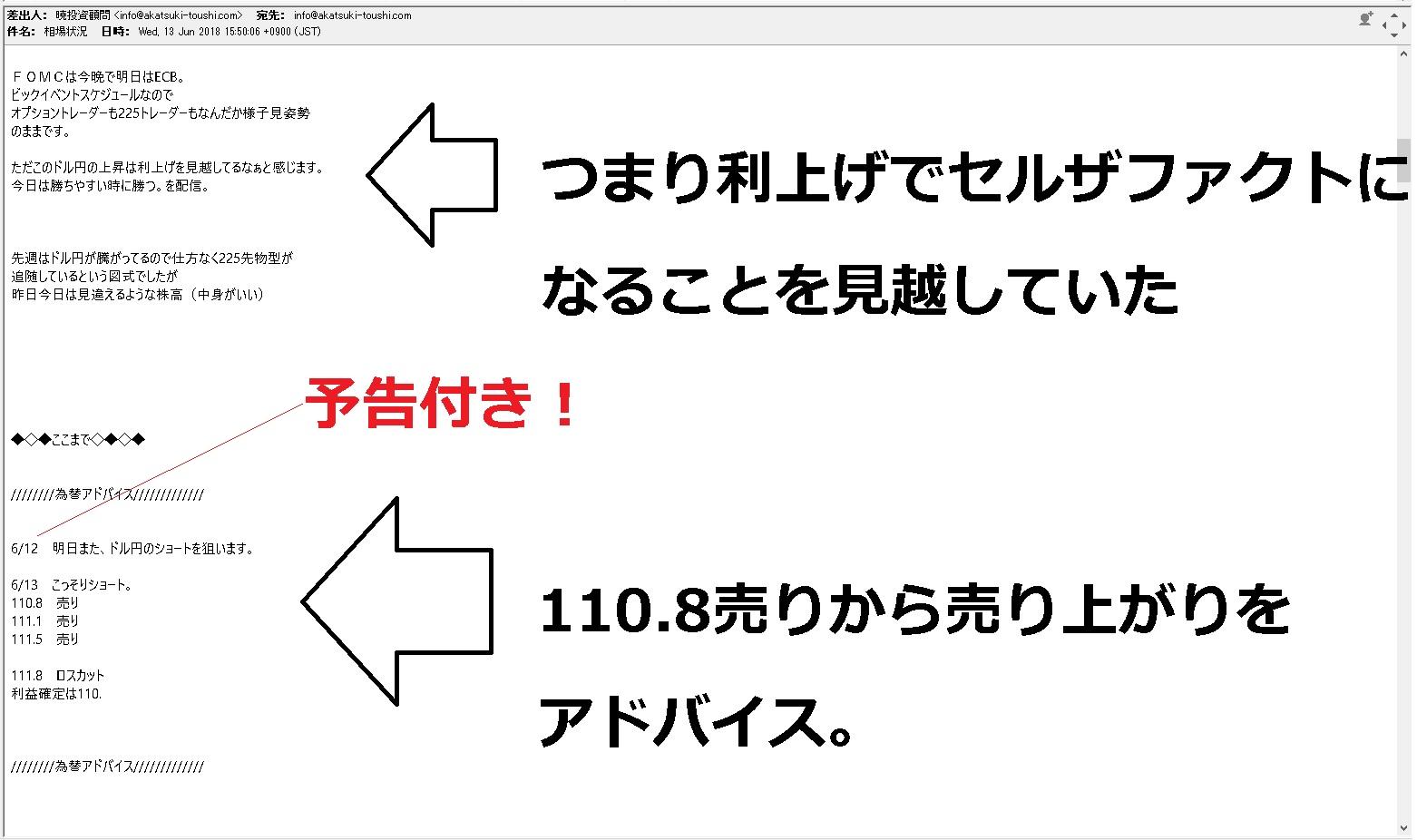 0614mailFX.jpg