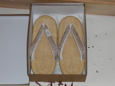 畳表の草履