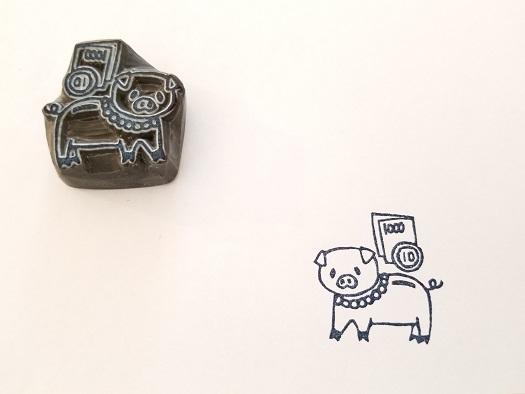 豚に真珠①