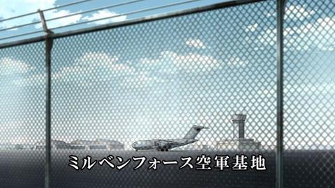 バキ1話感想(109)