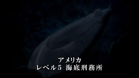 バキ1話感想(143)