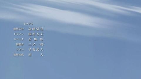 バキ1話感想(177)