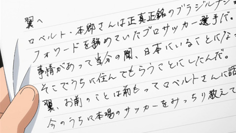captaintsubasa-03-18041807.jpg