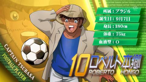 captaintsubasa-04-18042520.jpg