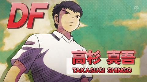captaintsubasa-05-180050217.jpg
