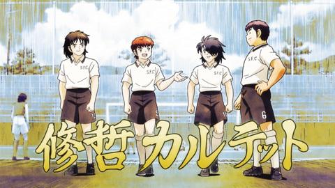 captaintsubasa-05-180050223.jpg