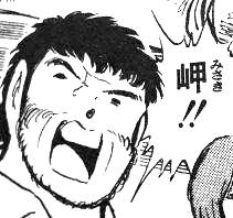 captaintsubasa-06-180050956.jpg
