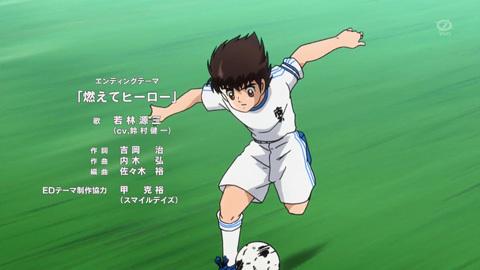 captaintsubasa-08-180052301.jpg
