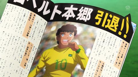captaintsubasa-09-180053042.jpg