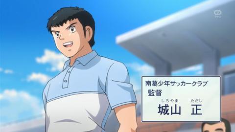captaintsubasa-09-180053051.jpg