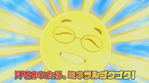 captaintsubasa-10-180060535.jpg