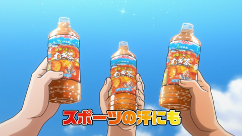 captaintsubasa-10-180060538.jpg