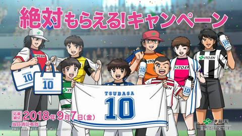 captaintsubasa-10-180060541.jpg