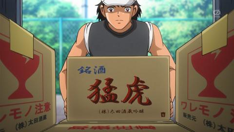 captaintsubasa-10-180060554.jpg
