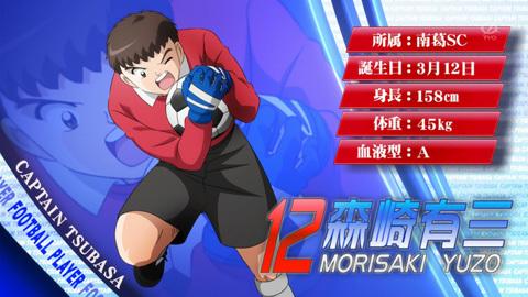 captaintsubasa-11-18006120132.jpg
