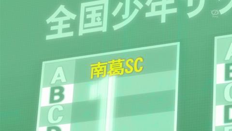captaintsubasa-13-180062750.jpg