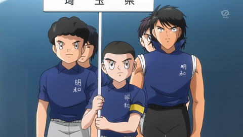 captaintsubasa-13-180062777.jpg
