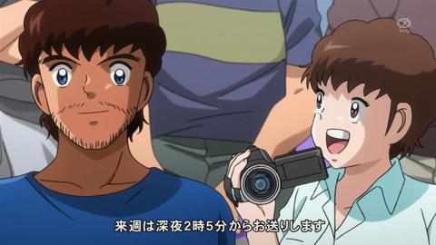 captaintsubasa-13-180062782.jpg