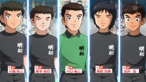 キャプテン翼14話感想(29)