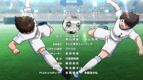captaintsubasa2018-01-18040464.jpg