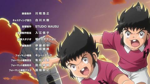 captaintsubasa2018-01-18040471.jpg