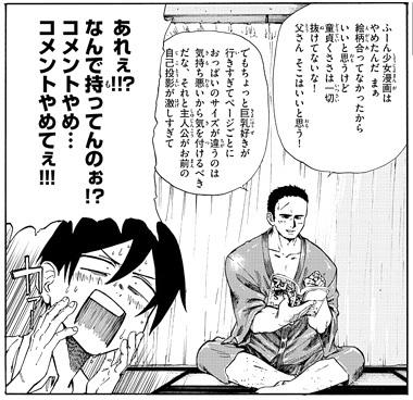 dagashikashi186-18040907.jpg