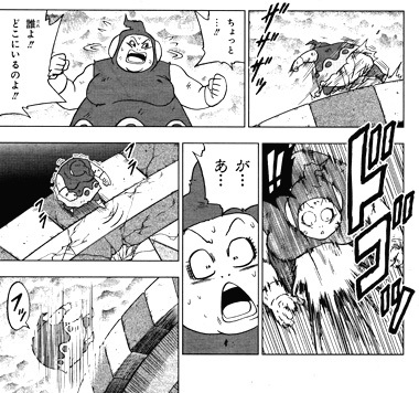 ドラゴンボール超Vジャンプ36話感想(8) リブリアン