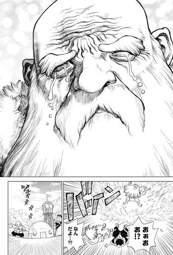 ドクターストーン57話感想(2)
