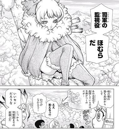 ドクターストーン61話ネタバレ感想(2)
