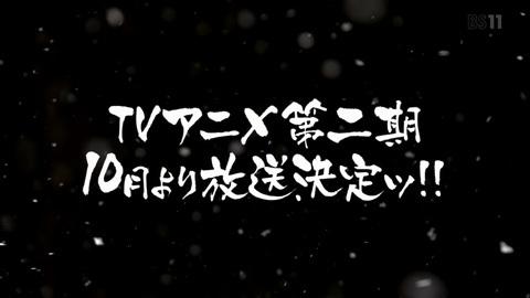 ゴールデンカムイ12話(最終回)感想(27)