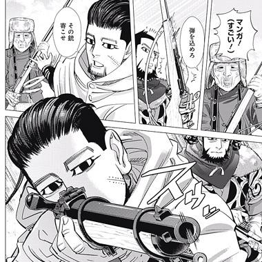 ゴールデンカムイ160話ネタバレ感想(1)
