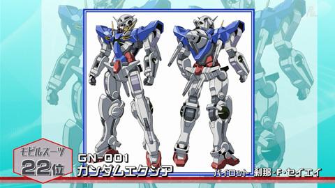 gundam-1805050128.jpg
