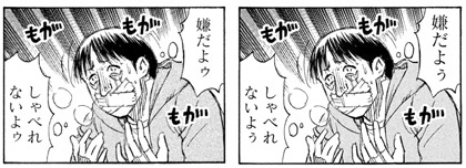 higanjima_48nichigo15-18040501.jpg