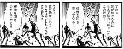higanjima_48nichigo15-18040502.jpg