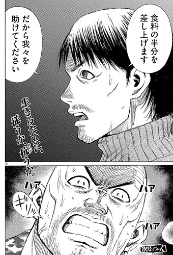 higanjima_48nichigo158-18041601.jpg