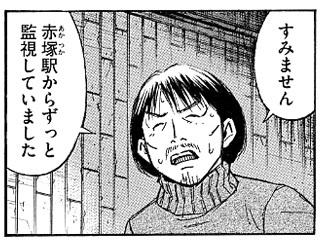 higanjima_48nichigo158-18041602.jpg