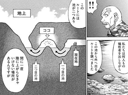 higanjima_48nichigo158-18041610.jpg