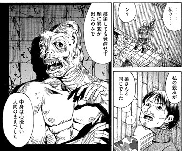 higanjima_48nichigo159-18042301.jpg