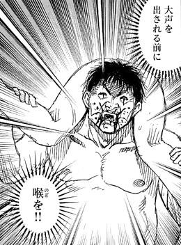 彼岸島162話感想(4)