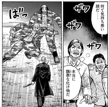 彼岸島163話ネタバレ感想(2)