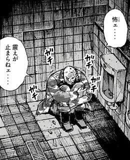 彼岸島165話ネタバレ感想(2)