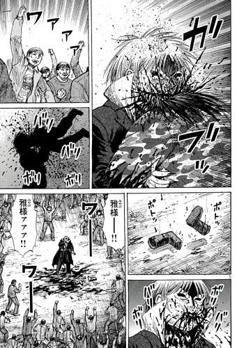 彼岸島165話ネタバレ感想(5)
