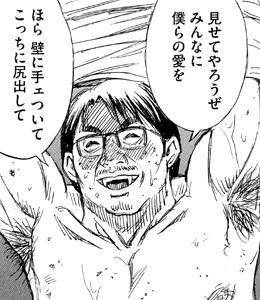 彼岸島166話ネタバレ感想(7)