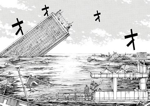 彼岸島167話ネタバレ感想(11)