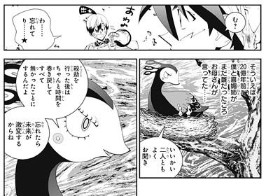 封神演義外伝7話(最終回)ネタバレ感想(3)