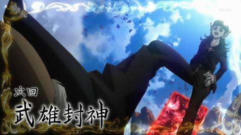 houshinengi21-18061636.jpg