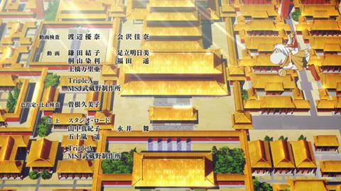 覇穹封神演義23話最終回感想(32)